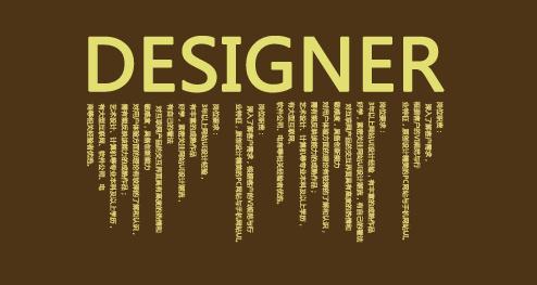 网站UI设计师
