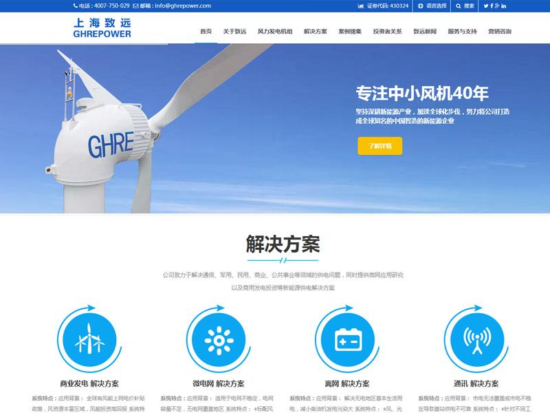 http://boooming-oss.oss-cn-shanghai.aliyuncs.com/raisedesign.cn/uploads/160818/1-160QPS32C50.jpg