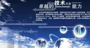 昆山企业网站的设计与建设
