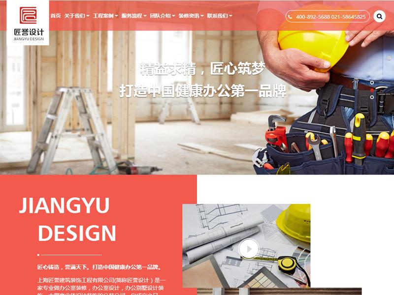 http://boooming-oss.oss-cn-shanghai.aliyuncs.com/raisedesign.cn/uploads/161202/1-16120215133D57.jpg