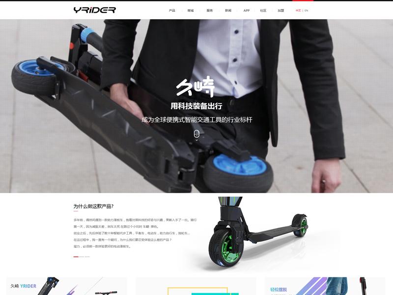 上海玺力电子科技有限公司网