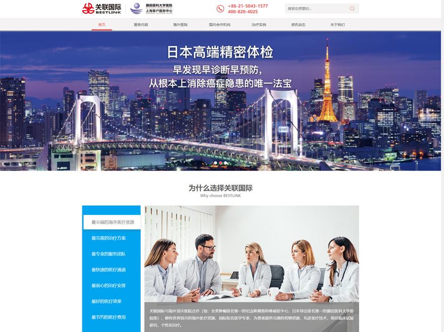 http://boooming-oss.oss-cn-shanghai.aliyuncs.com/raisedesign.cn/uploads/181107/1-1Q10G41440616.jpg