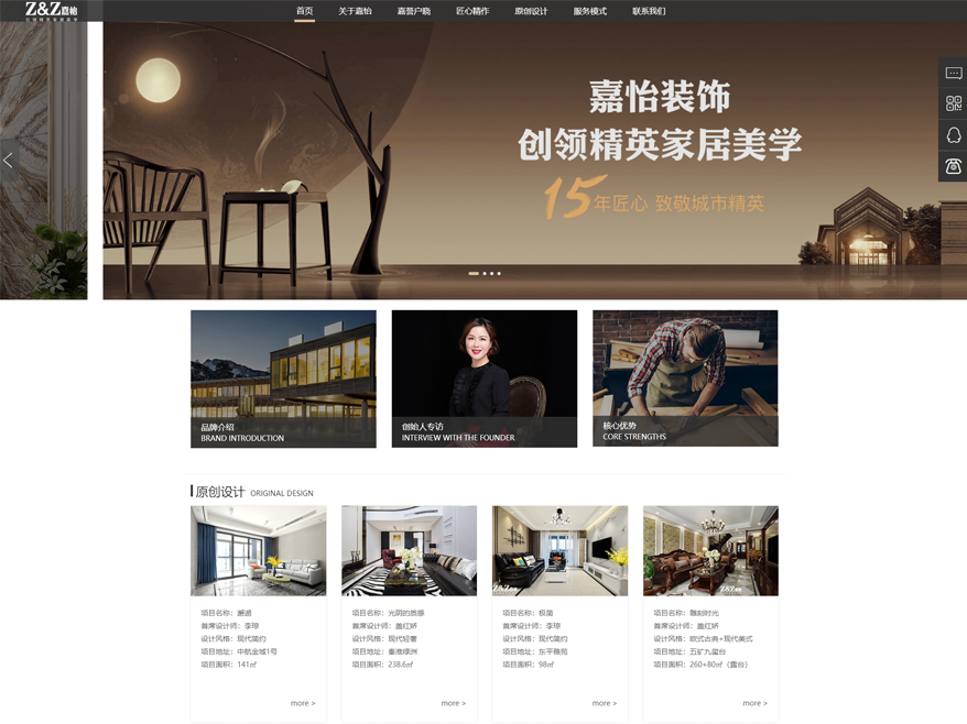 http://boooming-oss.oss-cn-shanghai.aliyuncs.com/raisedesign.cn/uploads/181107/1-1Q10G41S2419.jpg