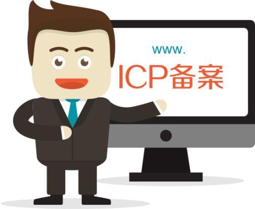 上海网站备案